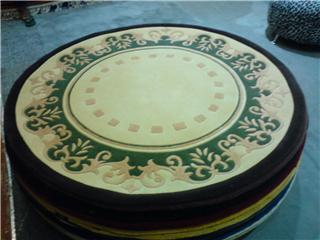 Karpet ( Carpet)