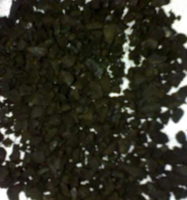 Buy Cangkang Sawit ( Palm Shell) coal