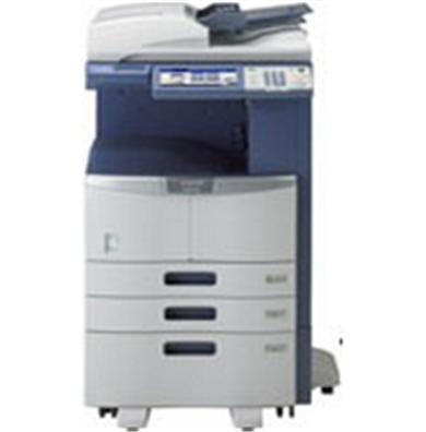 Buy Photo Copy Machines