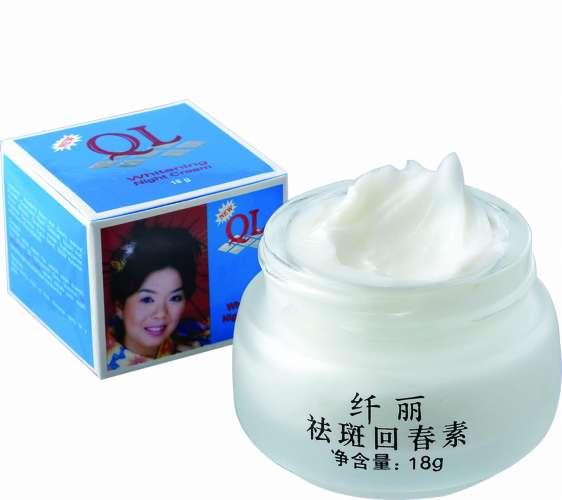 Buy QL Whitening Night Cream