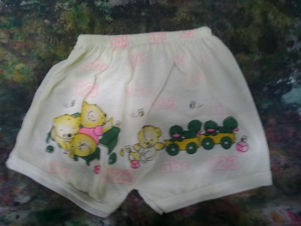 Buy Baby Pants Short