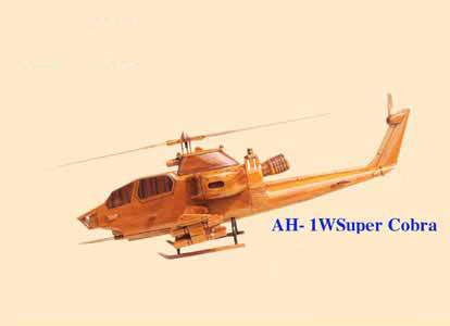 Buy Wooden Helicopter Toy