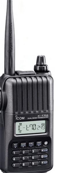 Buy Radio IC-T70A