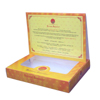 Buy Gift Box Products