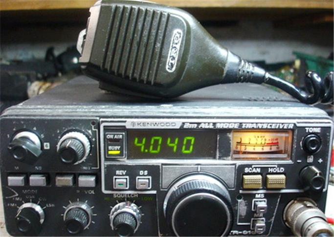 Buy Radio TR-9130