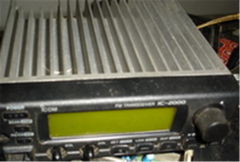 Buy Radio IC-2000