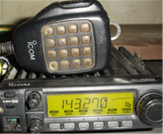 Buy Radio IC-2100