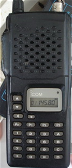 Buy Radio IC-T2A
