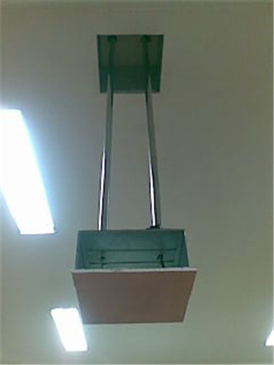 Buy Motorized Projector Lift