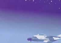 Buy CN-235 Maritime Patrol Aircraft