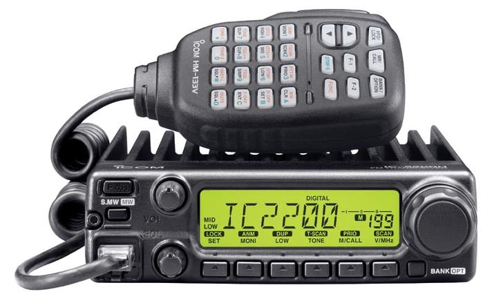 Buy Icom IC-2200H