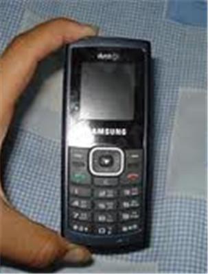Buy Samsung SCH - S299