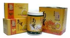 Buy Zipro Sod Botanical Tea