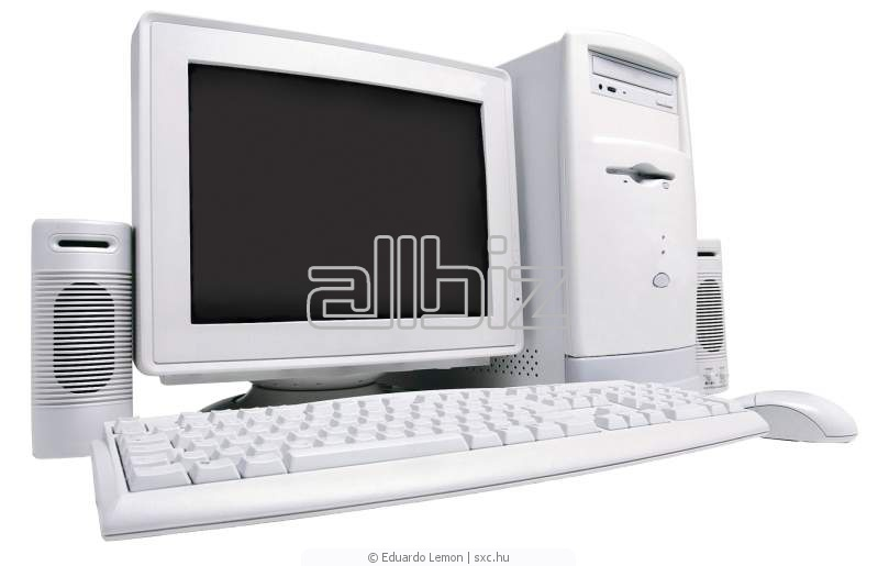 Buy Used Computer Products