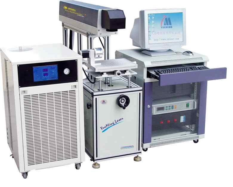 Laser Marking Machine YAG 50DP