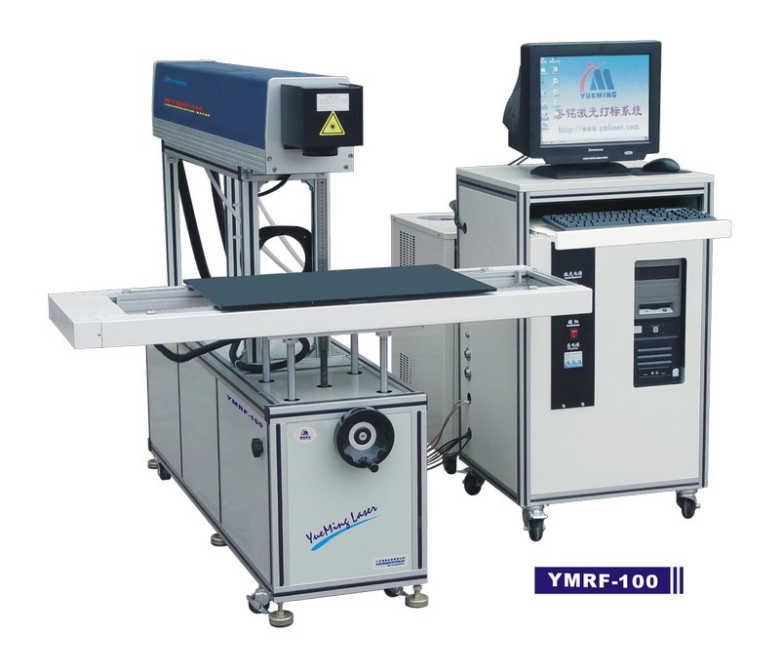 Laser Engraving Machine YMRF 100