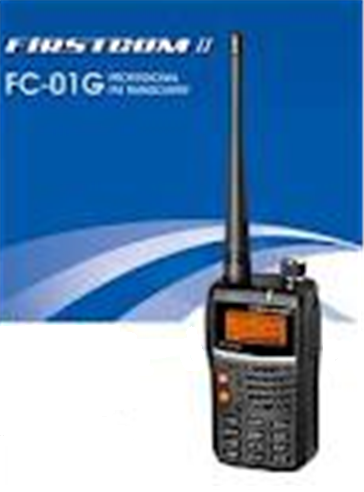Buy Handy Talky Firstcom FC-01G VHF