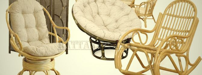 Buy Rattan Furniture Collection