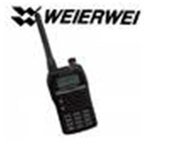 Buy Handy Talky WeierWei VEV-338