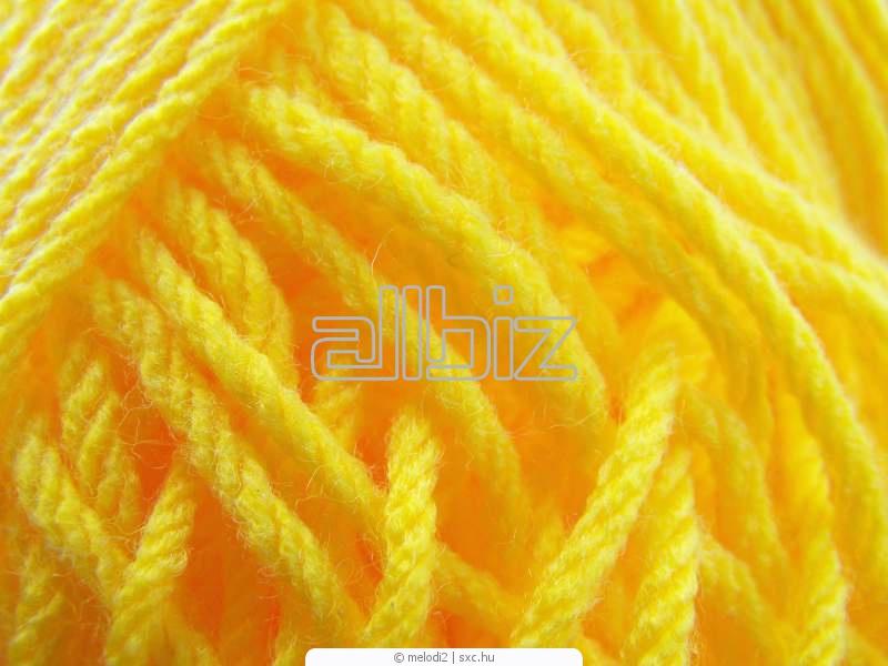 Buy Grey Cotton Blended Yarn