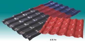 Buy Sera URVC Roof Tile