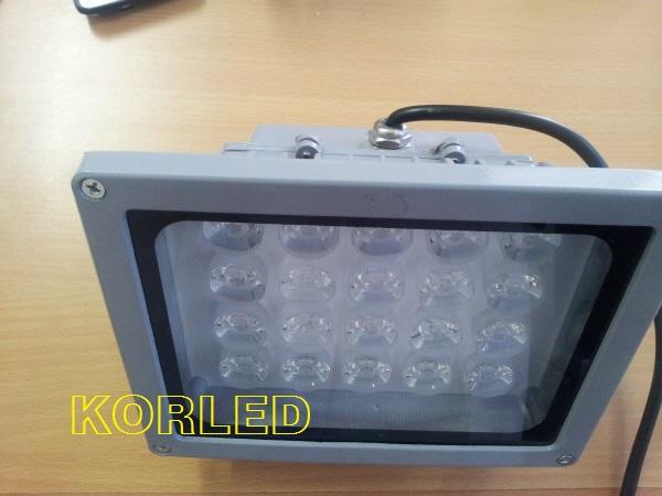 Buy Lampu sorot LED (24 Watts)