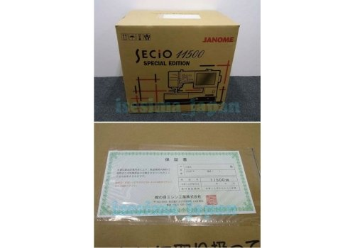Buy Janome Memory Craft 11000 SE Embroidery Sewing Machine