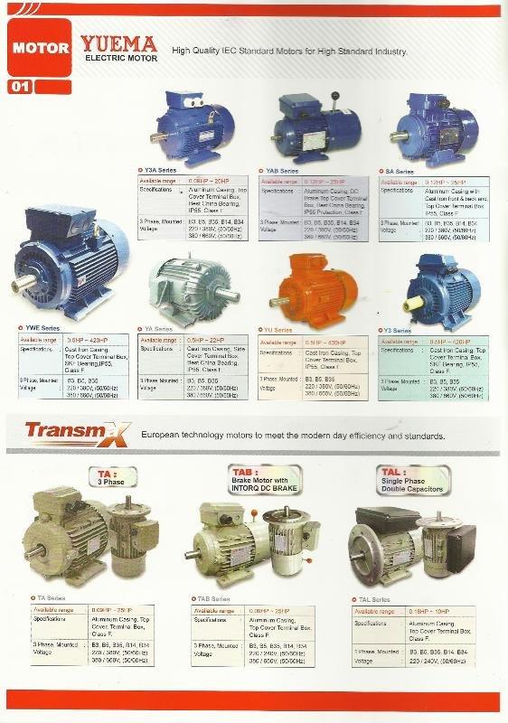 Buy Yuema electro motors