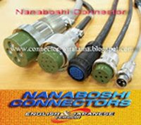 Buy Nanaboshi Connector