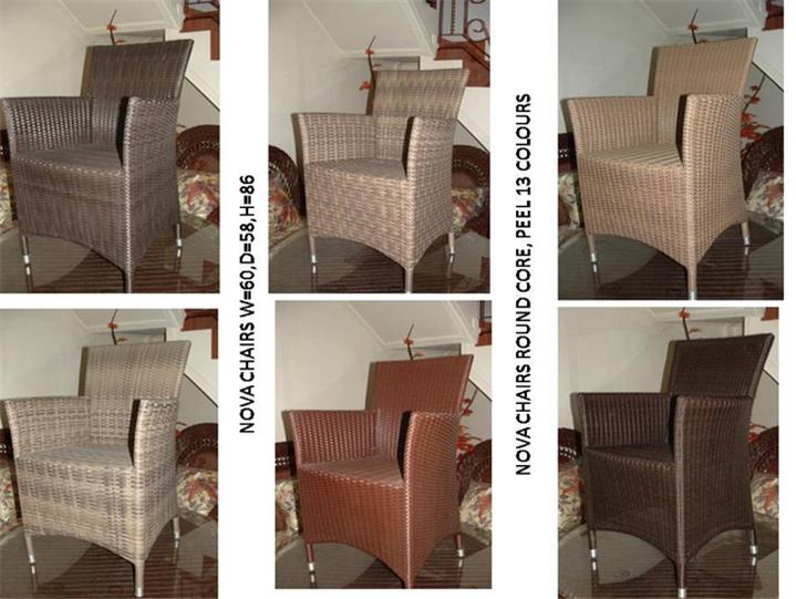 Buy Arm Chairs Nova