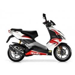 Buy 2011 Aprilia SR 50 R Factory Scooter