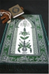 Prayer Rug Batik