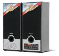 Speaker Active SMM - 555