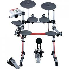 New Yamaha Electronic Drumset