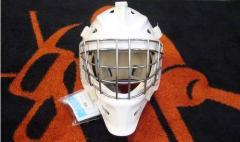 Bauer 9600 Senior Pro Ice Hockey Goalie Mask