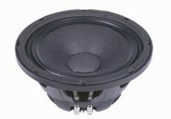 Speaker P.Audio SN Series II SN-8MB