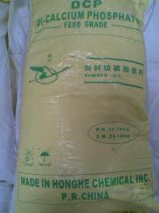 Dicalcium phosphate (DCP) Honghe P: 18 PCT MIN
