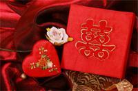 Fancy Gift Box P36