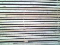 Papan kayu Salam Boards