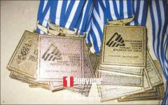 Medals by square form