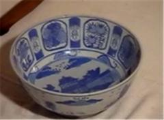 Bowl Antique