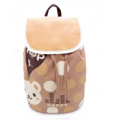 Brown Happy backpack
