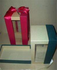 Box Versatile Gift