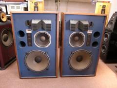 Jbl 4344 Speaker
