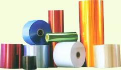 Film Extrusion Range