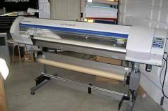 Roland VersaCamm SP-540V Printer