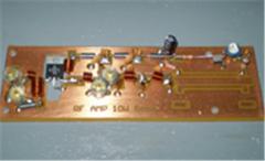 Amplifier RF