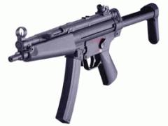 ICS MP5 A5 Airsoft Gun