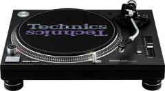 Technics SL 1200MK5 Audio