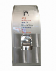 Drinking Fountain UNG-288 Single